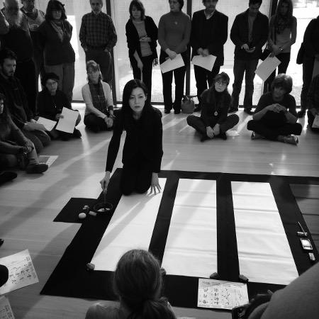Performance by Masako Inkyo at the Clark