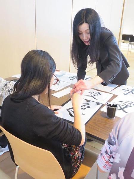 Workshop by Masako Inkyo at the Clark