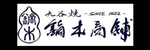 Kaburaki-logo