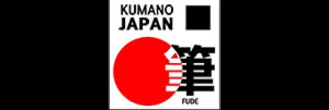 Kumanofude Japan