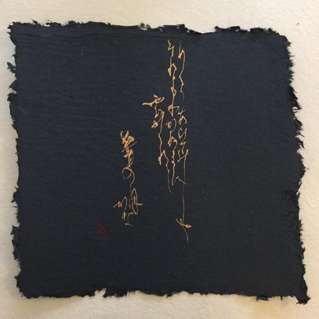 by Masako Inkyo at the Clark