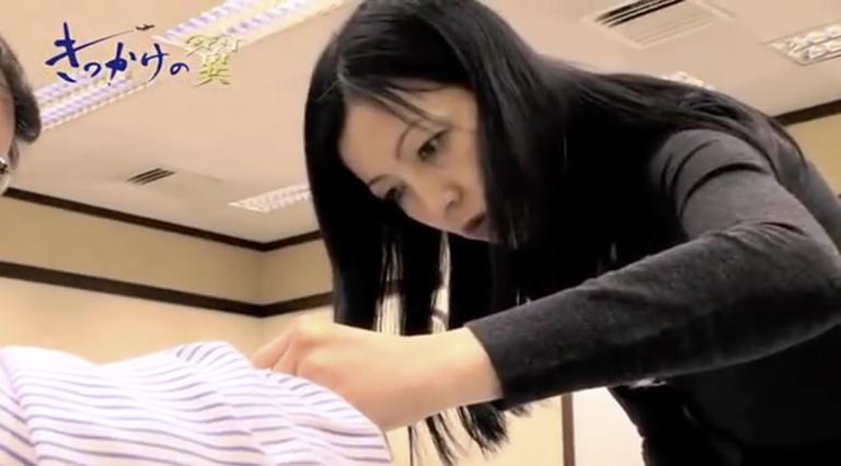 Teaching at Japan Society