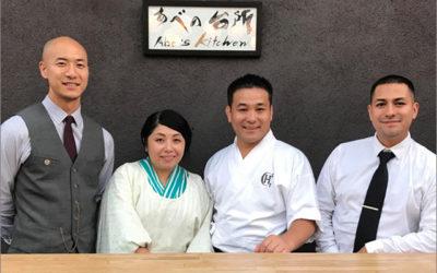 Abe's Kitchen